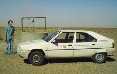 ancien berbère nomade